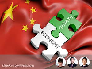 China in 2018 – Rebalancing to a new growth model