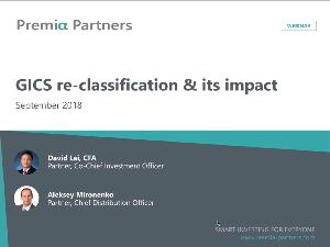 GICS行業分類調整及其影響